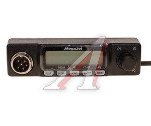 Радиостанция автомобильная MegaJet 550, 27МГц, 9Вт, съемная панель MegaJet-550