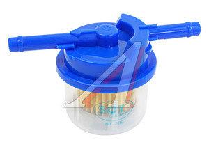 Фильтр топливный ВАЗ-2101-09 тонкой очистки (с отстойником) SCT MANNOL 2101-1156010 SCT ST 336, ST336, 2108-1117010