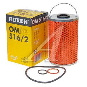Фильтр масляный MERCEDES LK,LN,LP,MK,NG FILTRON OM516/2, OX150D