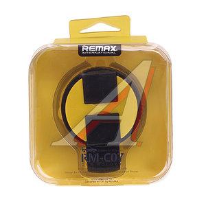 Держатель телефона универсальный до 85мм черный REMAX 10641, REMAX RM-C07 черный