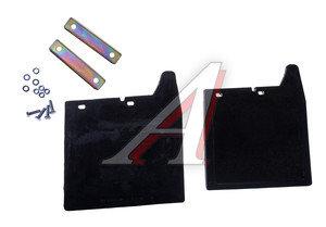 Брызговик ВАЗ-2101-07 задний правый/левый комплект БРТ 2101-8404310/4311, Ремкомплект 135Р, 2101-8404310-30