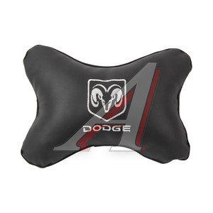 Подушка на подголовник DODGE экокожа М30