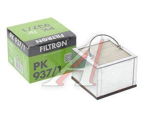 Фильтр топливный MAN сепаратора квадратный (75х75х55мм для SEPAR2000/5/50 без подогрева) FILTRON PK937/1, PU89, FS1082, 0053050H, 00510, 50014569, 11715301, 81125010032