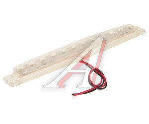 Фонарь габаритный LED 24V, белый (L=170мм, 12-светодиодов) АВТОТОРГ НК-0050/LED б