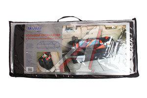 Органайзер в багажник 84х30х4см АвтоБра 5101, 5101