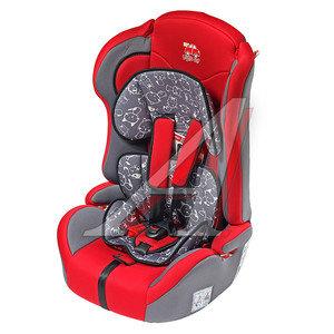 Автокресло детское 9-36кг (I-II-III) 0.9-12лет красное коты Comfort Car PSV 124497, 124497 PSV