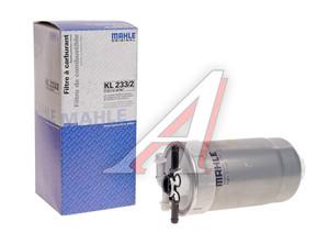 Фильтр топливный VW Bora,Golf 4,5,Passat B5 AUDI A3,A4 SKODA Octavia (1.9/2.0 TDI) MAHLE KL233/2, 3B0127400R