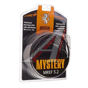 Кабель для автомагнитолы MYSTERY MREF 5.2 MYSTERY MREF 5.2,