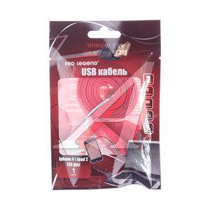 Кабель iPhone (1-4S) 1м красный плоский PRO LEGEND PL1346, PRO LEGEND PL1346