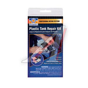 Набор для ремонта пластиковых изделий PERMATEX PERMATEX 09100, PR-09100,