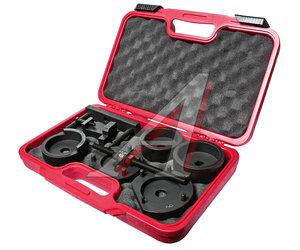 Набор инструментов для демонтажа сайлентблоков трансмиссии (BMW X3,X5,X6) JTC JTC-4221