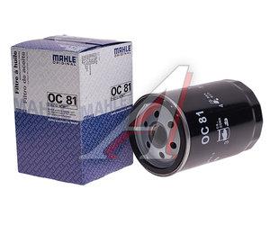 Фильтр масляный CHEVROLET PONTIAC MAHLE OC81, 25010908