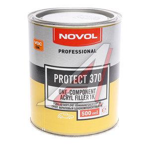 Грунт серый акриловый 0.5л 1К Protect 370 NOVOL NOVOL PR370