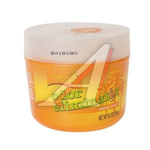 Нейтрализатор запахов (цитрусовый твист) 150г Odor Eliminator CALIFORNIA SCENTS 091400011574