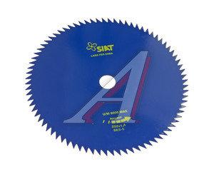 Нож триммерный металлический 80 зубьев 255/1.4мм SIAT SKS-5, 20088