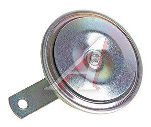 Сигнал звуковой ВАЗ-2106,07 высокий тон СОАТЭ 2106-3721010-03, 2103-3721010