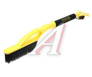 Щетка со скребком и мягкой ручкой 66см АВТОСТОП AB-2266-1