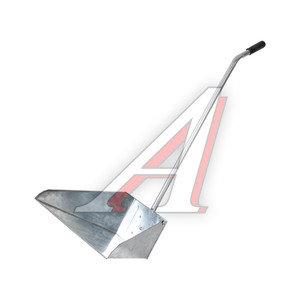 Совок для мусора цинковый Г-образный ручка 650мм ХОМЯК N029-A, 7954
