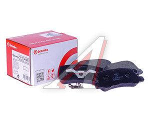Колодки тормозные MITSUBISHI Pajero 3 задние (4шт.) BREMBO P54031, GDB3247, MZ690183