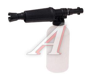 Форсунка-распылитель пенная на пистолет для моек 1.25л ST-73 RM200073536
