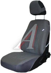 Авточехлы (майка) на передние сиденья светло-серые (2 предм.) Trend Front H&R 21130 H&R