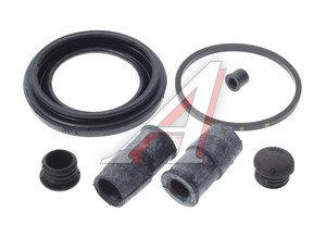 Ремкомплект суппорта AUDI 100, A4, A6, A8 ERT 400127
