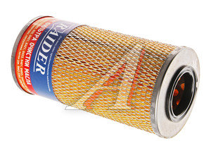 Элемент фильтрующий КАМАЗ-ЕВРО,ЯМЗ масляный (бумага) TSN 840-1012038 R эфм 287, R эфм 287,