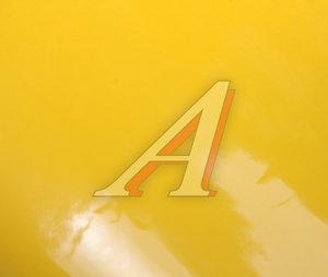 Пленка виниловая желтая супер глянцевая 1.52х0.5м 180мк ТНП, рулон 20 полуметров(10м)