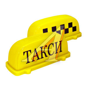 Знак TAXI магнитный,с подсветкой 12V (такси) MEGA ELECTRIC TX-202