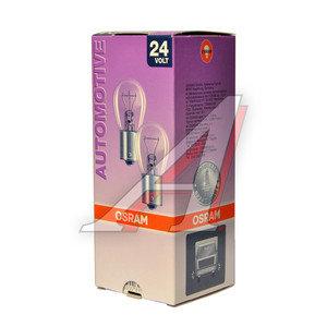 Лампа 24VхP15W (BA15s) OSRAM 7529, O-7529