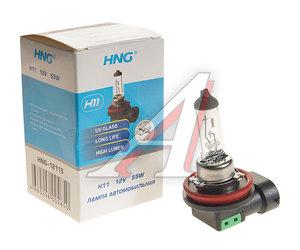 Лампа 12V H11 55W PGJ19-2 HNG H11 АКГ 12-55 (H11), HNG-12115