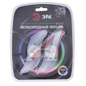 Фонарь велосипедный цветодинамический на спицы (2шт.) ЭРА BC2X2, ER-BC2X2