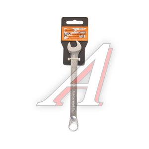 Ключ комбинированный 12х12мм коленчатый Professional АВТОДЕЛО АВТОДЕЛО 36312, 13462