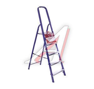 Лестница-стремянка 5 ступеней, стальная 97769