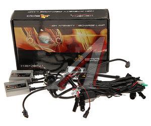 Оборудование ксеноновое набор H4 4300К APP APP Н4 4300К ближний/дальний, 46261
