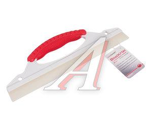 Скребок для сгона воды 31см с силиконовым лезвием, обрезиненная ручка AUTOSTANDART 109251