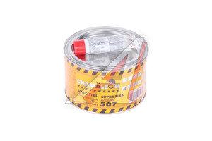 Шпатлевка по пластику 0.515кг CHAMAELEON CHAMAELEON 15074, 15074,