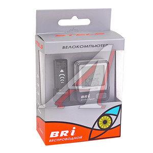 Велокомпьютер BRI-12W беспроводной 12 функций черный BRI-12W, 060055