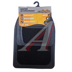 Коврик салона универсальный резина черный 71х50/45х43.5 (4 предмета) АВТОСТОП AB-5009BK