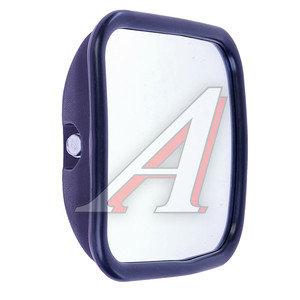 Зеркало боковое основное сферическое без обогрева 180х180мм V2/АТ-3064, AT33064