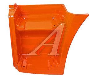 Щиток КАМАЗ-65115 подножки левый (рестайлинг) (оранжевый) ТЕХНОТРОН 65115-8405111-60