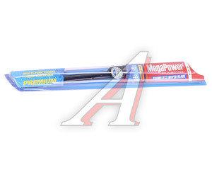 Щетка стеклоочистителя 500мм беcкаркасная (универсальный адаптер) Premium All Seasons MEGAPOWER M-76020