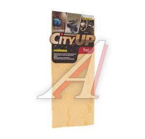 Салфетка микрофибра замша для деликатной уборки Suede 35х40 CITY UP CA-114,