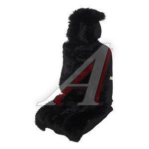 Накидка на сиденье мех натуральный (австралийская овчина) черная 2шт. Golly Premium PSV 115687, 115687 PSV
