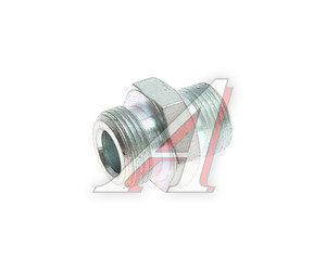 "Штуцер М20х1.5-М22х1.5-К 3/8"" регулятора давления воздуха УРАЛ (ОАО АЗ УРАЛ) 339539 П, 339539-П"