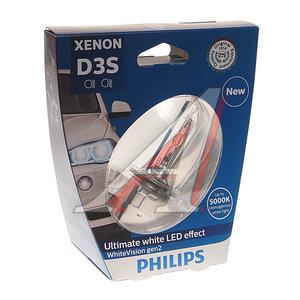Лампа 42V D3S 35W PK32d-5 +120% 5000K Xenon White Vision gen2 PHILIPS 42403WHV2бл, P-42403WHV2бл