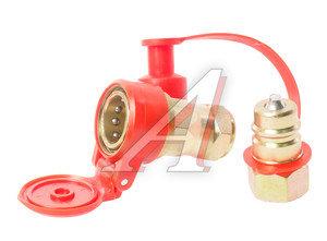 Головка соединительная тормозной системы прицепа 22мм (грузовой автомобиль) красная комплект FER-RO 100-3521010/11 (красная), АТ-373к/AT12375, 100-3521010