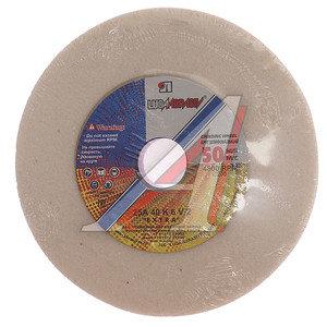 Круг шлифовальный 200х20х32 25А 40 K,L (40СМ) Лужский АЗ ЛАЗ КШ 200х20х32 25А 40 K,L (40СМ), 15388