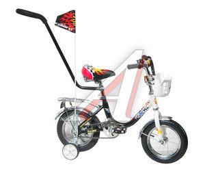 """Велосипед 12"""" 1-ск. FORWARD (2-3года) RACING 012 Boy"""