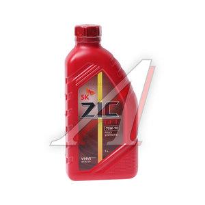 Масло трансмиссионное G-FT GL-4/5 синт.1л ZIC ZIC SAE75W90, 132629